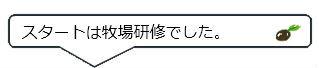 kurosawa-00001