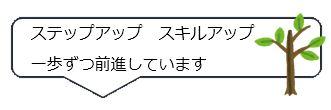 kurosawa0003